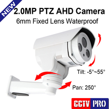 HD 2MP PTZ AHD Camera 1080P Fixed 6mm Lens Middle Speed Pan Tilt Rotation Array Leds IR 30M Bullet Camera Waterproof IP66
