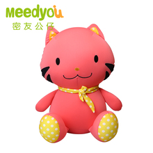 27cm Cat Plush Toys Cartoon Cat Cosplay Plush Soft Stuffed Animals Toys Gifts for Kids Children(China)