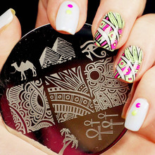 BORN PRETTY Stamping Template Egypt Image Badge Peacoak Theme Nail Art Stamp Image Plate 1 Pc
