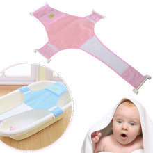 Baby Kids Toddler Newborn Safety Shower Bath Seat Tub Bathtub Support Net Cradle(China)
