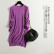 100% Pure Cashmere Knitted women's o-neck winter sweater flowers placket pullover long Sweater dress Plus Size Women Clothing