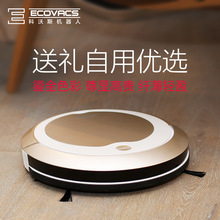 Magic Card S Sweeping Robot Home Fully Automatic Intelligent Sweep Ground Robot Vacuum Cleaner(China)