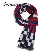[Simpcise] Cachecol Brand design winter scarf long Warm Cashmere Scarf Men Scarves Gifts For Men Business Men Shawl A3A18913(China)