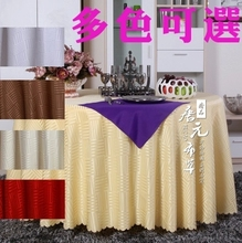Simple Chinese hotel restaurant tablecloth white wedding table cloth napkin red beige coffee round rectangle home tablecloth