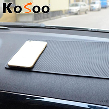 KOSOO Car Non Slip Mat Hot big Large Size 26*13.5cm Powerful Silica Gel Magic Sticky Non Slip Pad Holder Car-Styling