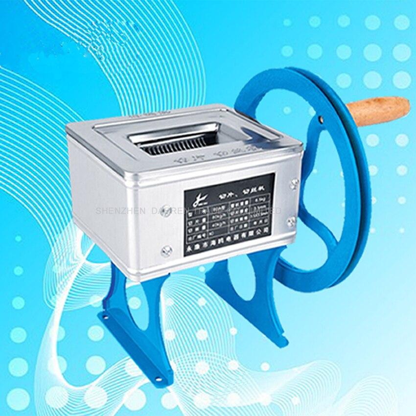 1PC Manual household meat cutting machine/hand meat slicing machine/meat slicers/Vegetable slicer/slicing machine<br>
