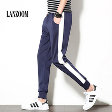 2017 Brand Spring Autumn Men Tracksuit Bottom Sportes Trousers Good Quality Cotton Joggers Casual Sweatpants Sporting Pants Mens