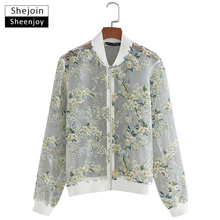 ShejoinSheenjoy Moda Mulheres Fique Collar Manga Comprida Floral Doce Organza Casual Brasão Bomber Jacket Outerwear Chaqueta Mujer(China)