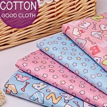 4PCS Cute Cartoon Cotton Fabric Children Cotton Twill Fabrics Bedding Linen Quilt Handmade DIY Cotton Cloth 20x25CM Wholesale