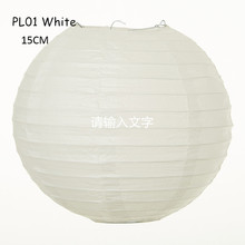 6inch=15cm 10pcs/lot White Round Handmade Rice Paper Lamps Lanterns Hanging Parties Wedding Anniversary Holiday Decorations(China)