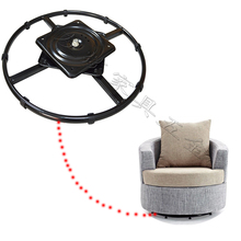 Metal Swivel Leisure Sofa Chair Mechanism Base For Recliner Rotation Furniture C01(China)