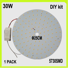 New DIY kit 5730SMD 30W LED PCB disk surface mounted LED ceiling light dia25cm 220V 230V 240V 2 YEAR WARRANTY LED circular tube