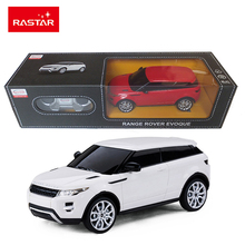 Licensed 1:24 Remote Control Car RC Toys Radio Controlled Cars Boys Toys Machine On The Remote Control Range Rover Evoque 46900(China)