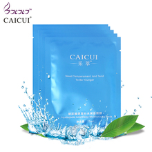 caicui hyaluronic acid face mask face care whitening hydrating moisturizing facial mask ageless anti aging anti wrinkle skincare
