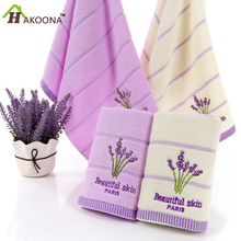 HAKOONA Embroidery Towels Beautiful Skin Paris Lavender Flowers  Cotton Fabric 33*74cm 1 Piece Fragrant Smell  Washcloths