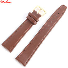 Black & Coffee 12 -20 mm Men Women Durable Soft Pin Buckle Watch Strap PU Leather Watchband