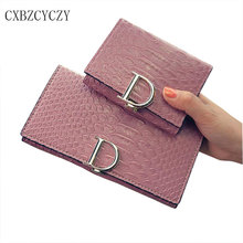 2017 Crocodile Grain High-Grade Womens Wallets and Purses Leather Women Letter Famous Brands Luxury Wallet Coin Purse Carteira(China)