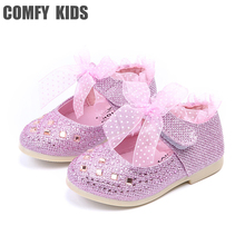 2017 new arrivals child baby girls princess shoes pu leather fashion crystal girls baby toddler shoes soft bottom infant shoe(China)