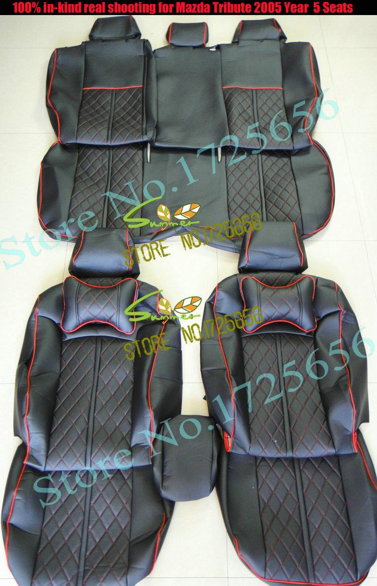 SU-MDBDF001 car cushion set (1)
