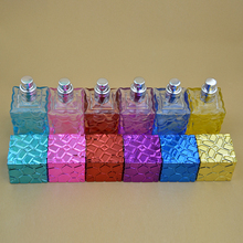 5PCS 30ML Water Cube Design Empty Perfume Bottles Atomizer Spray Glass Refillable Bottle Spray Scent Case