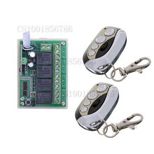 DC12V 4CH 10A RF Wireless Remote Switch Transceiver with 2 Receiver For Light Lamp LED ON OFF Switch