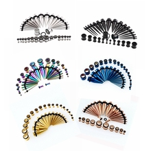 36pcs/lot Stainless Steel Silver/Colorful Taper with Plugs Ear Rings Single Flare Ear Gauges Kit 14G Stretching Kit body Jewelry