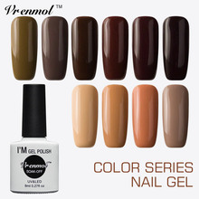 Vrenmol 8ml Newest Brown Series Color Gel Lacquer Free Design Nail Polish Soak Off Primer Top Base Coat Needed DIY Manicure Set