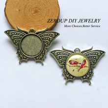 ZEROUP 5pcs/lot 20mm Necklace Pendant Setting Antique Bronze Silver Glass Cabochon Blank Base Supplies for Jewelry Finding T323(China)