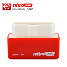 2017 hot sale Nitro OBD2 Plug and Drive OBD 2 Chip Tuning Box Performance OBD II NitroOBD2 Chip Tuning Box for OBDII Diesel Cars(China)