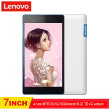 Lenovo tab3 730M LTE 4G 7 inch 1G ROM 16G RAM MT8735 1024 x 600 3450Mah dual cards dual standby 2.0MP 5.0MP tablet PC phone(China)