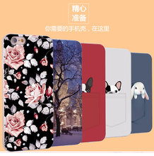 Russia Brazil flower Skin Hot sale cover Cat promotional discounts Cartoon case for iPhone 6 6G 4.7 inch 4.7""
