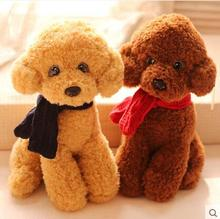 Super MOE teddy dog plush dolls The red poodle Rag Doll The dog dog birthday gift toys for children