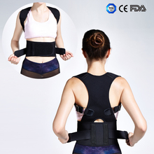 Back Curve Corset Posture Corrector home uses posture corrective brace / back pain relief belt