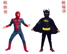 halloween batman costume super hero costume 110-140cm muscle carinval boy birthday party gift jumpsuit
