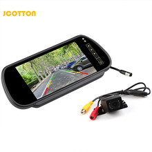 7 Inch TFT LCD Color Monitor Car Mirror Monitor Auto Vehicle Parking Rearview Monitor with Car DVD Night Vision Reverse Camera