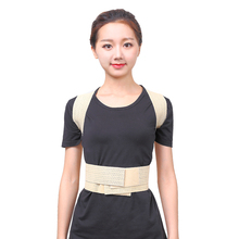 JORZILANO Unisex Kids Breast Back Chest Support Belt Corrector Shoulder Support Back Brace Posture Correction For Hunchback(China)