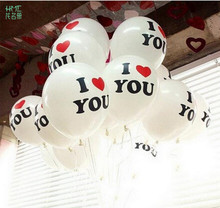 """I LOVE U"" 10pcs 12 inches lovely Balloon Ball Helium Inflable Big Latex Balloons for Wedding Birthday Party Decoration"