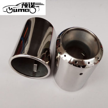 Free shipping exhaust tip tail pipe muffler For Mazda 6 GH 2008-2012 auto accessories(China)