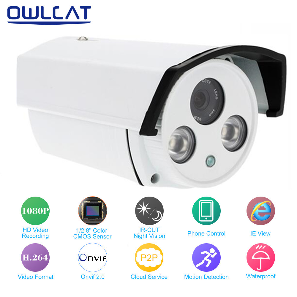 OwlCat Full HD 1080P IP Camera 720P 960P IR Cut 4mm Lens Day/Night Vision P2P Infrared CCTV Camera Mini Bullet Outdoor Camera<br>