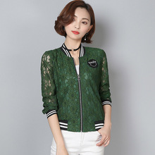 Europe and the United States jacket 2017 spring and summer cardigan jacket new women's sun lace jacket free delivery(China)