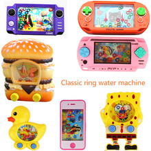 Vintage Water Game Machine Share Childhood Memory Funny Ability Develop Challenge Ring Toys For Children Free Shopping