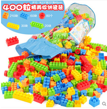 400pcs/set Children Granule Plastic Building Blocks Baby toy Early Learning Assembled Building Blocks Fight inserted