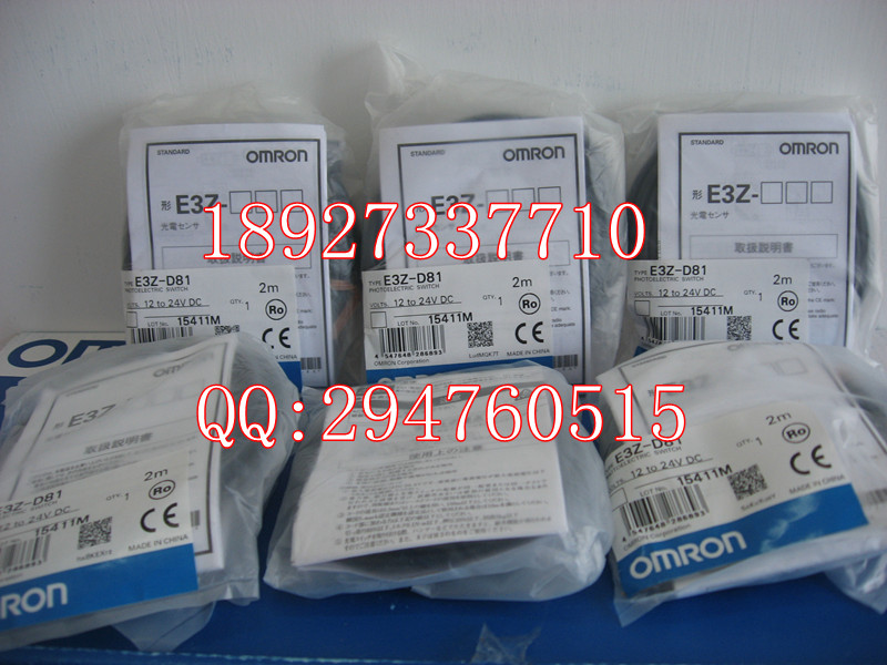 [ZOB] 100% brand new original authentic OMRON Omron photoelectric switch E3Z-D81 2M  --5PCS/LOT<br>