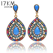 Buy 17KM Christmas gifts Female fashion Wedding party Charm jewelry Vintage Bohemian beads heart pendant drop earrings women for $1.39 in AliExpress store