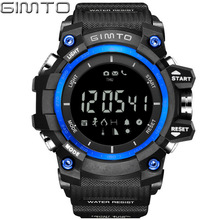 GIMTO Brand Digital Watch Men Military Smart outdoor Calory Sport Watch Waterproof Bluetooth calendar Relogio Masculino Hodiny(China)