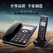 TTCL - d61 cordless telephone cordless phone doesthis household Home office Wireless telephone