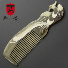 100% Natural Genuine White yak horn comb Handmade Long-handled  White Phoenix Art carving health care hair comb antistatic DK288