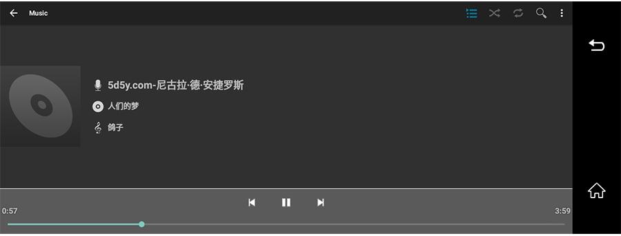"Junsun 8"" 4G Special Mirror Car DVR Camera Android 5.1 with GPS DVRs Automobile Video Recorder Rearview Mirror Camera Dash Cam 42"