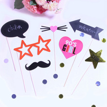 Girls Night 1990's Photo Booth Prop Set (7 Pieces) Die Cut Bow Tie Mustaches Shinning Star Stick Princess Birthday Props