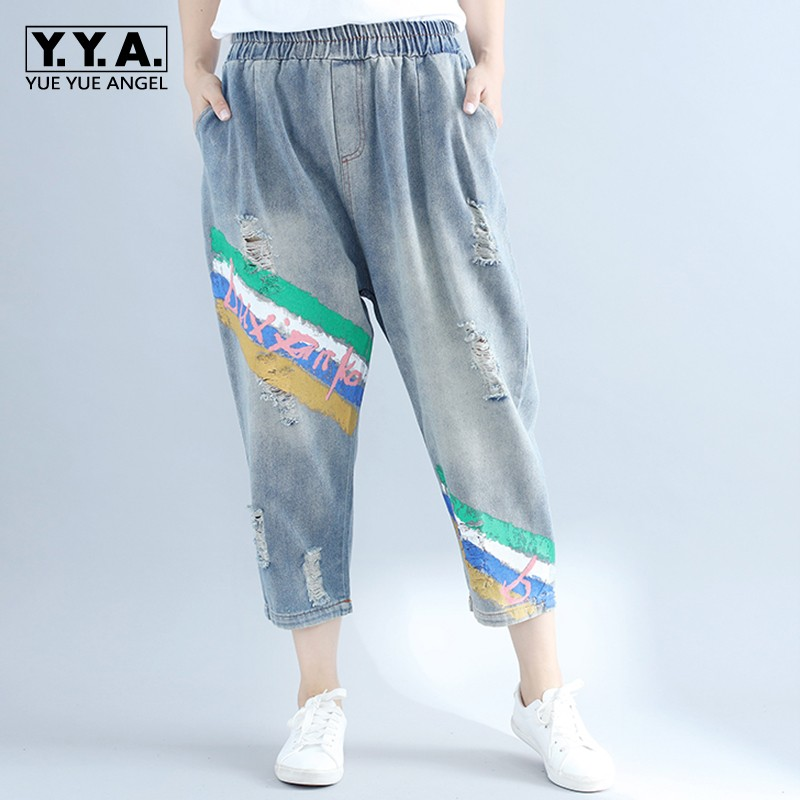 2017 Summer Loose Jeans For Women Elastic Waist Large Size Ripped Jeans Women Casual Retro Printed Harem Pants Washed TrousresÎäåæäà è àêñåññóàðû<br><br>